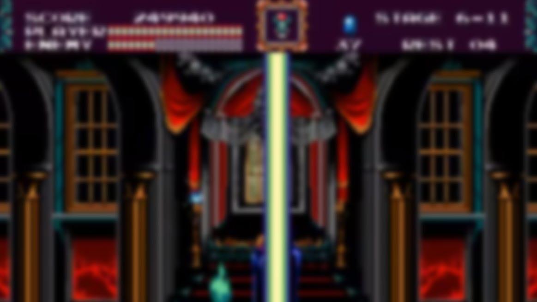 Castlevania: Bloodlines Soundtrack