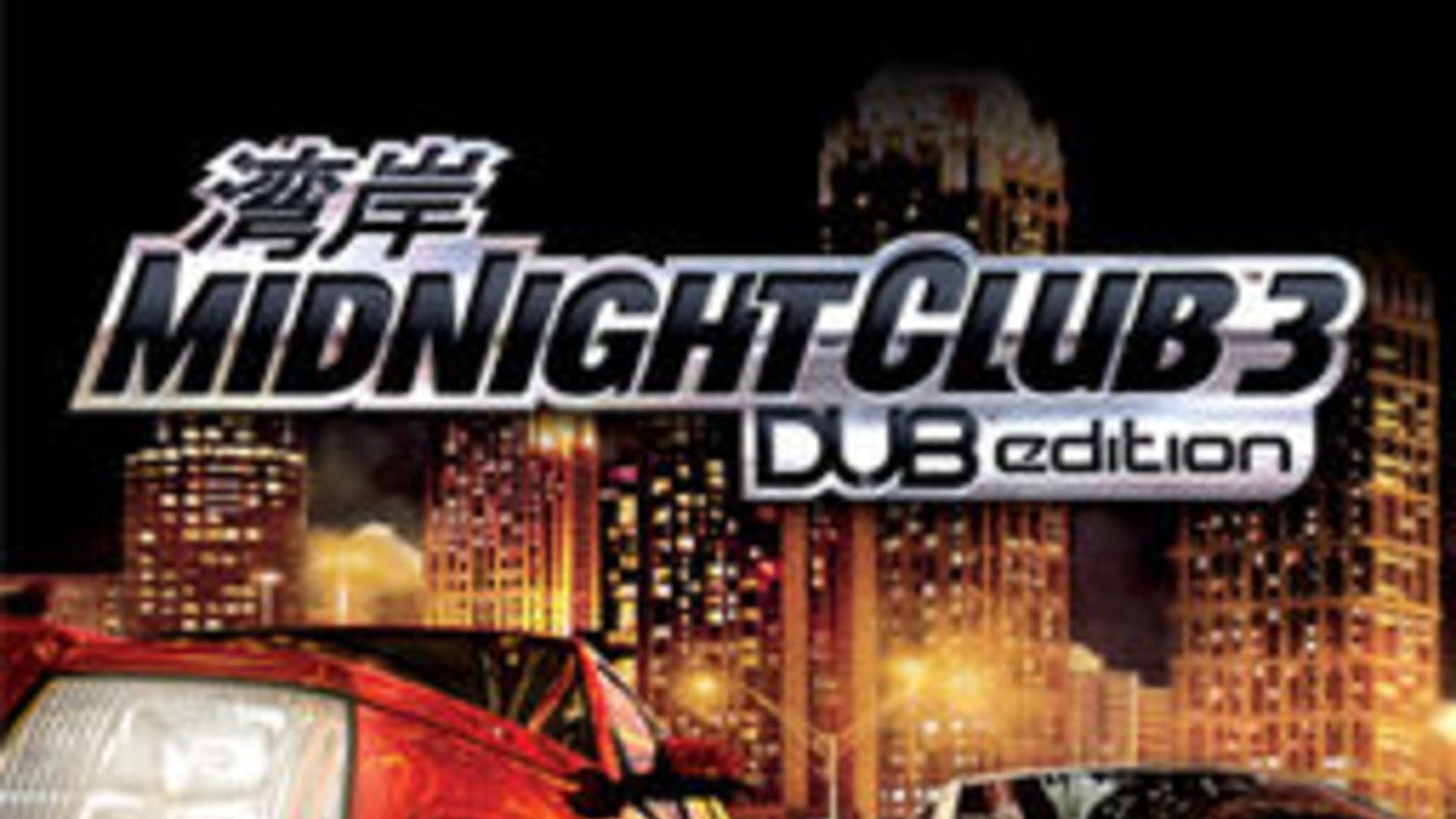 Midnight Club 3: DUB Edition Soundtrack