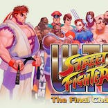 Street Fighter II Soundtrack